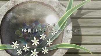 Hitotose_02