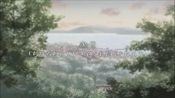 Hitotose_04